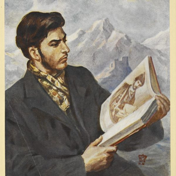 Stalin as a Theological Student