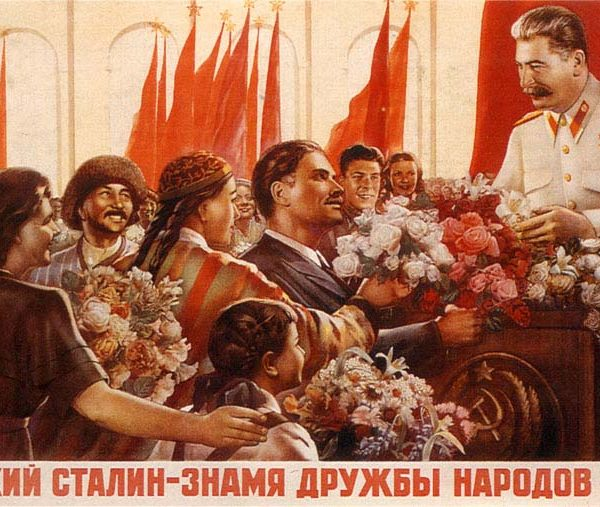 Stalin, Affirmative Action and the Pentecost of Language