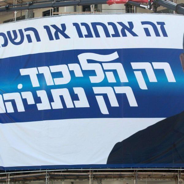 "QUICK TAKES –  What is the ""Takeaway"" From Last Week's Israeli Elections?"