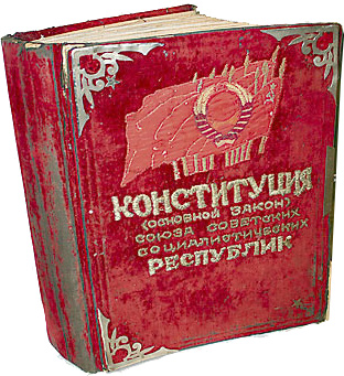 The Bible and the Soviet Constitution of 1936