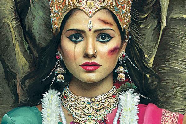 Durga_abused