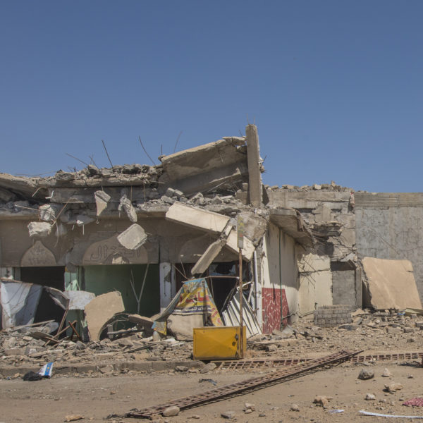 A Just-War Analysis of Civilian Casualties in Iraq