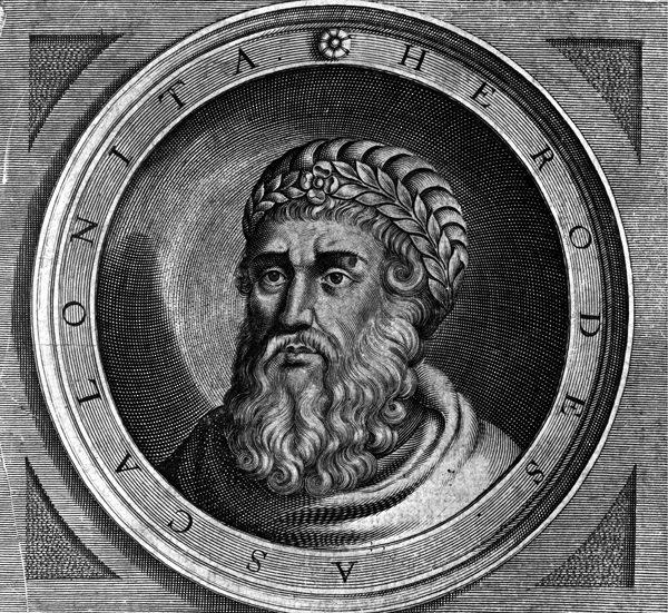 In the Time of King Herod—Isaiah 60:1-6; Matthew 2:1-12 (Amy Allen)