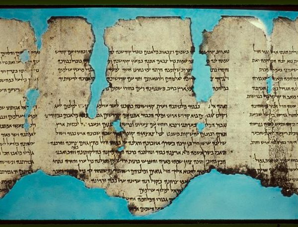 "Treating The Dead Sea Scrolls ""Scientifically"" Betrays The Imperial Impulse In Secularism"