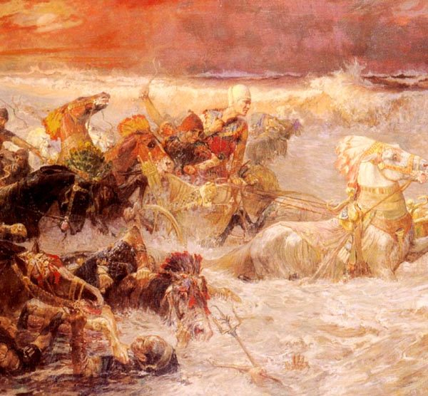 Some Trust in Chariots—Psalm 20
