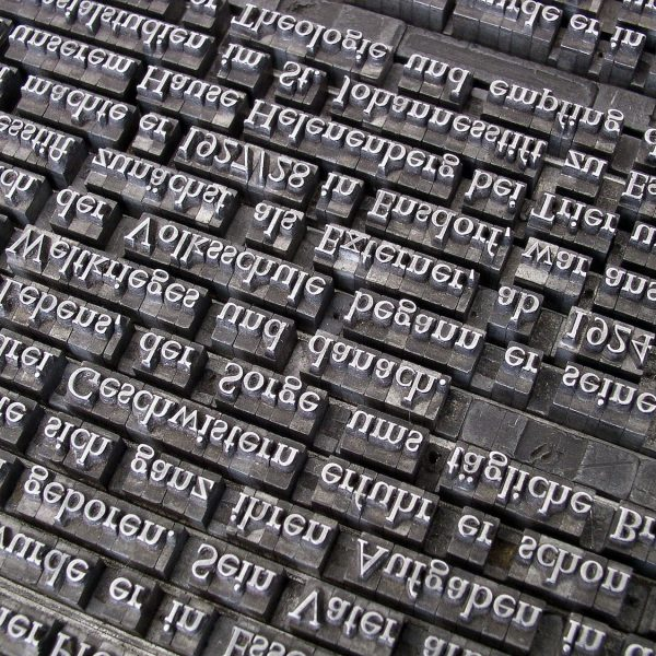 The Politics of Treasured Words