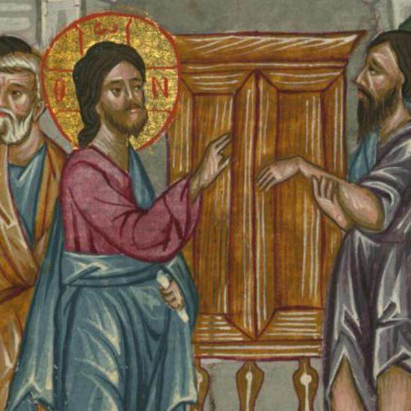 Imagining the (Theological) Whole
